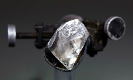 DIAMANT TAILLE EMERAUDE SOTHEBY'S