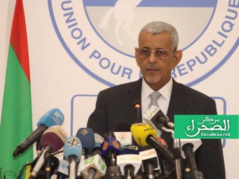 رئيس حزب الاتحاد من أجل الجمهورية ـ (أرشيف الصحراء)