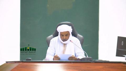 رئيس الجمعية الوطنية الشيخ ولد بايه ـ (المصدر: الإنترنت)