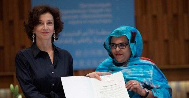 السفيرة الموريتانية ومديرة اليونسكو (المصدر: موقع اليونسكو على الانترنت)