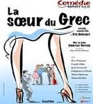 la_soeur_du_grec