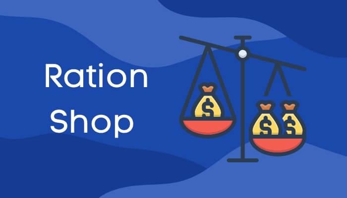 राशन की दुकान पर एक घंटा पर हिंदी में निबंध Ration Shop Essay in Hindi