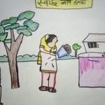 Essay on Gandagi Mukt Mera Gaon in English