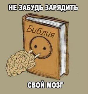 Original: http://tot-gallery.ru/smeshnye-kartinki-mozga/