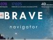 Brave navigator