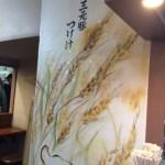 【新規店舗ロゴ・内壁イラスト・POP】@立川市たま館『つけそば一本勝負』さん☆