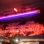 【塗装☆天井塗り替え】@東京都渋谷区『ガスパニック渋谷』様☆