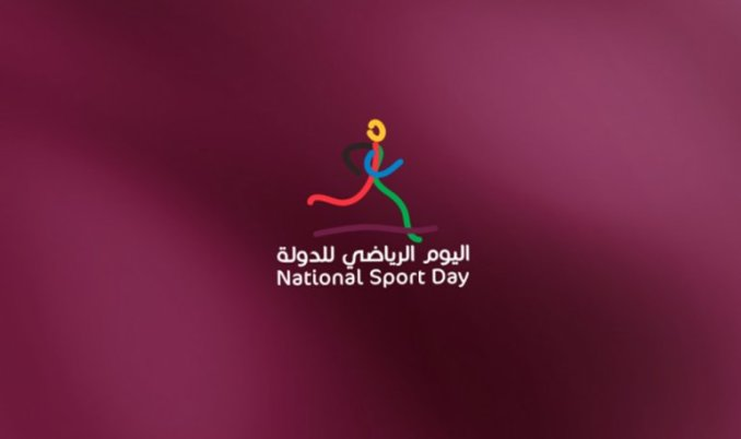 Guidelines for the Activities and Sporting Events of the 2021 National Sports Day