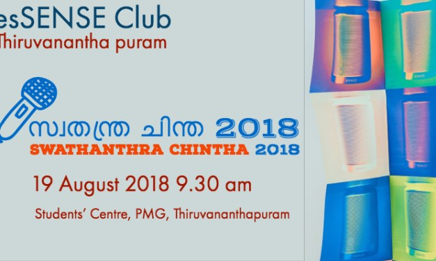SwathanthraChintha 2018 @ Trivandrum