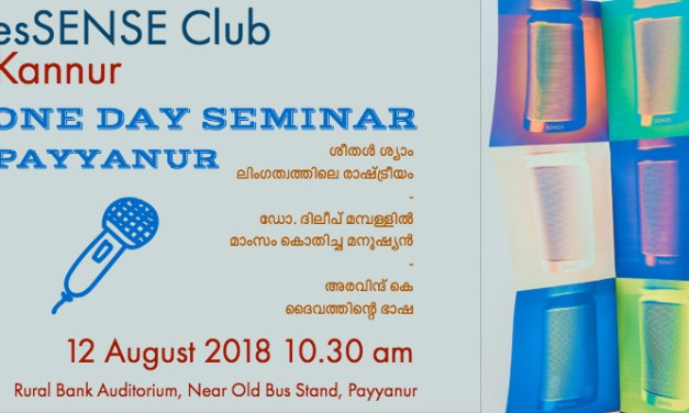 esSENSE Club Oneday Seminar at Payyanur