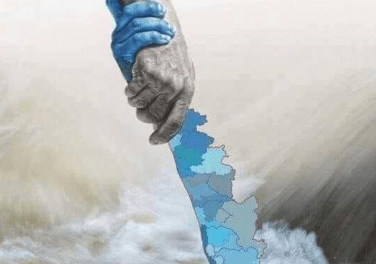 Support Kerala #KeralaFloods2018