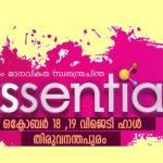 esSENSE Annual Event essentia 2018