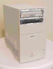 apple m1688 power mac 810080 tower 1.20  39788.1490241836 1 339x440 A G4 Saved our lives today...