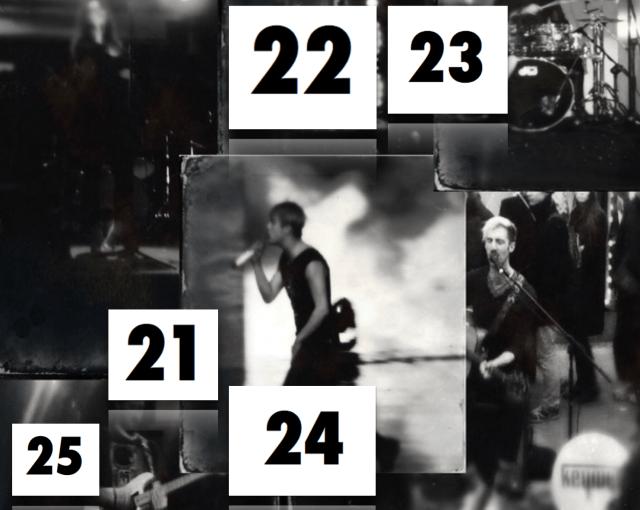 The Essential Advent Calendar: December 21
