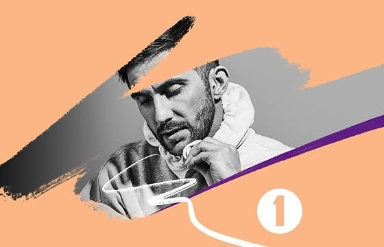 EssentialMix.me 2019-05-11 - Hot Since 82 - EssentialMix
