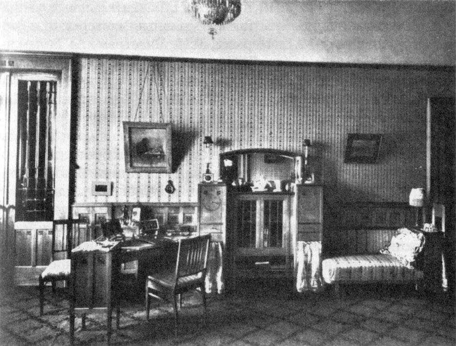 Russian apartment