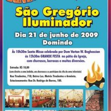 convitefestadesc3a3ogre-1-220x220