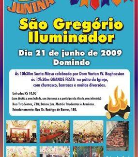 convitefestadesc3a3ogre-1-285x325