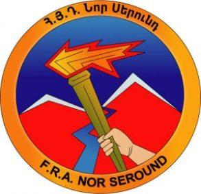 nor_seround_logo-300x290