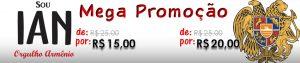 promo-300x63