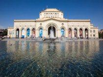 Armenia Museum