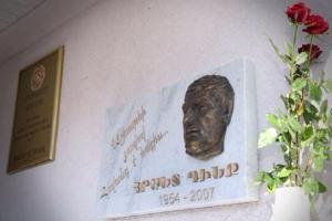 Hrant Dink School 5