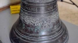 Ministério da Cultura armênio pretende resgatar sino encontrado no Irã