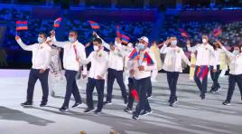 A Armênia nas Olimpíadas de Tóquio 2020