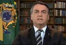 Photo of Brasil: piden imputar a Bolsonaro por graves delitos por su manejo del coronavirus