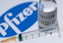 Foto de Reino Unido aprueba la vacuna Pfizer / BioNTech Covid para su lanzamiento la próxima semana