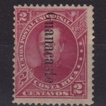 Guanacaste Overprints Scott 24