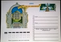 Ucrania 2