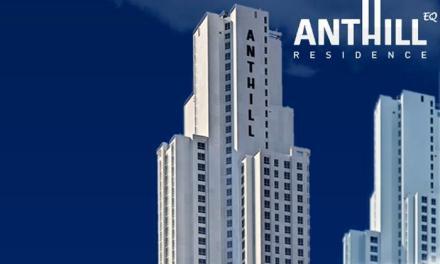 مجمع Anthill Residence بومونتي