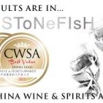 Stonefish wins big in China!
