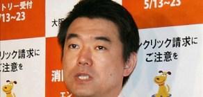 Hashimoto responde a las preguntas de la prensa en el Ayuntamiento de Osaka, este lunes.