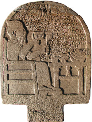 University of Chicago)