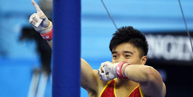 Yang Liu. Foto: AFP