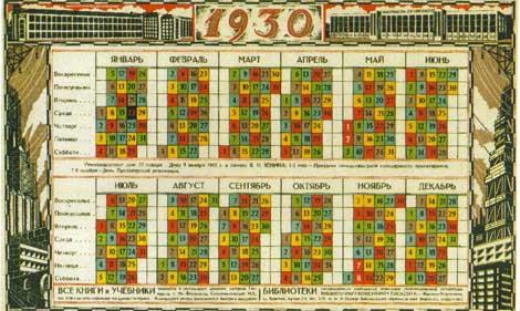 Calendario gregoriano, Unión Soviética, del año 1930. | ELMUNDO.es
