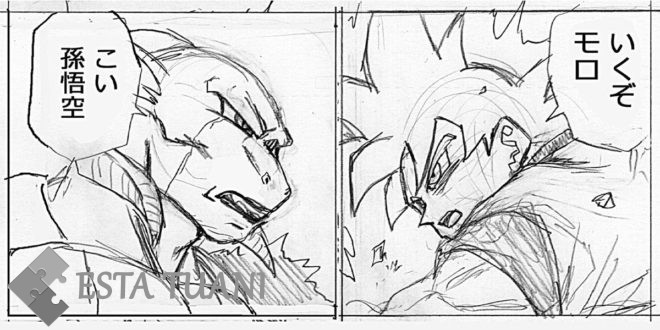 Dragon Ball Super Manga 59: Spoiler y Rumores