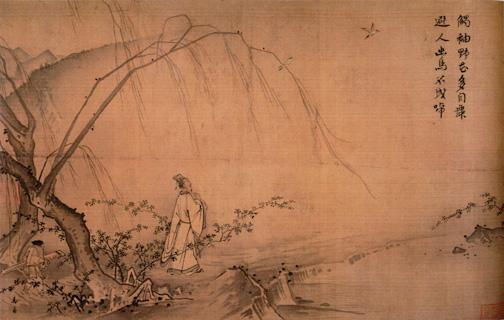 Ma Yuan, En Un Camino de la Montaña, en Primavera