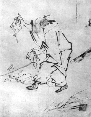 Hui Neng rompiendo los sutras