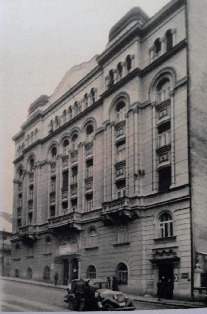 Београдска јеврејска општина