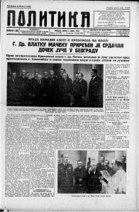 "Насловна страна ""Политике"" 5.4.1941."