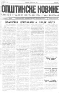 """Насловна страна """"Општинских новина"""" 26.4.1941."""