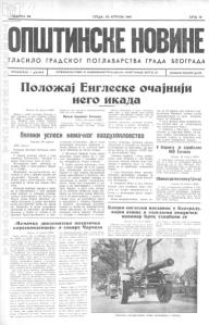 """Насловна страна """"Општинских новина"""" 30.4.1941."""