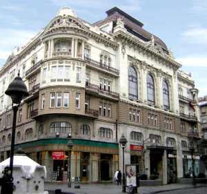 Зграда САНУ данас