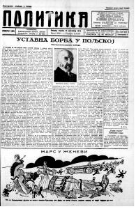 "Насловна страна ""Политике"" 15.09.1935."