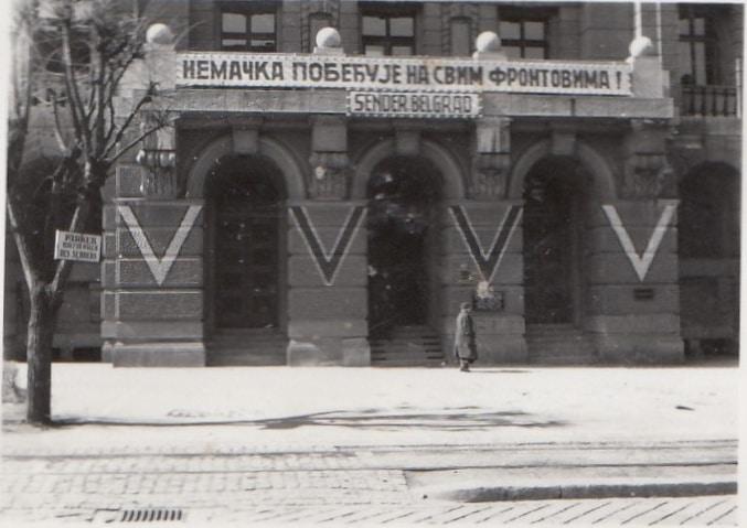 Сендер Белград 1942