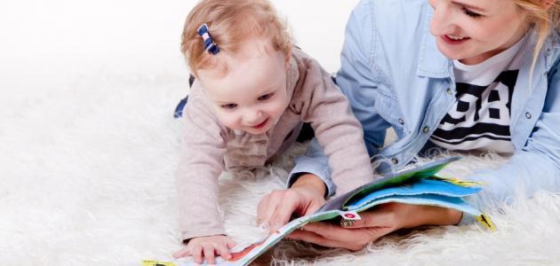 تطور الطفل في عمر السنتين إستشاري