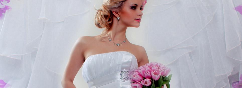 bandeau-mariage-parenthese-beaute